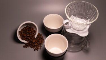 『ドリップコーヒーの美味しいいれ方基礎講座!』知っておきたいコツや考え方を解説!