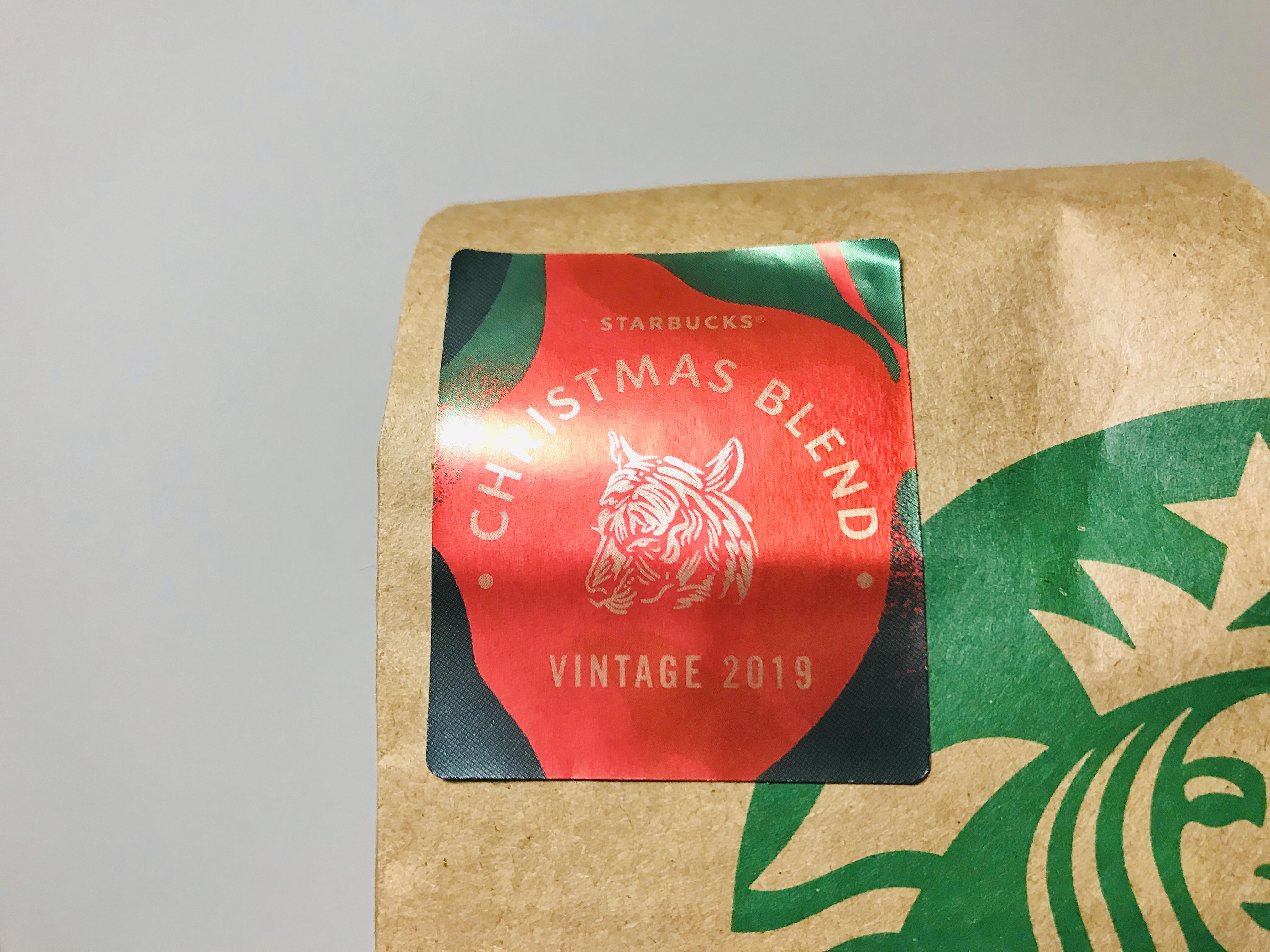 スタバ「クリスマスブレンド 2019」全3種を飲み比べ!人気のシーズナブルコーヒー今年の味は?