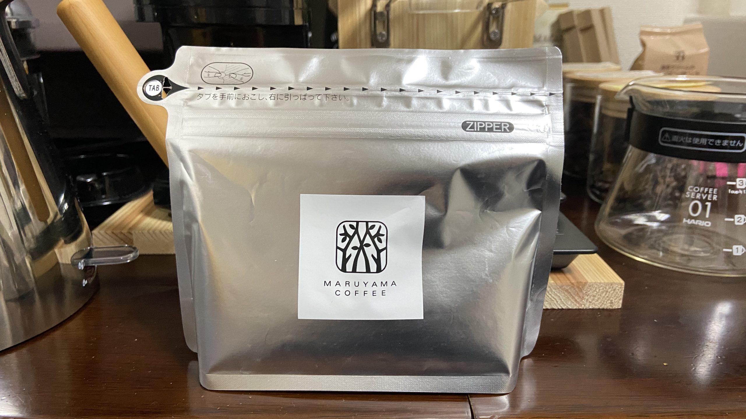 『ケニア ツングリ』丸山珈琲の旬のコーヒーを淹れてみました