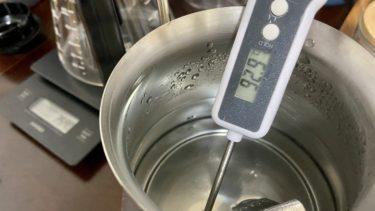 ダイソーで揃えるコーヒーグッズ!デジタル温度計は必須!
