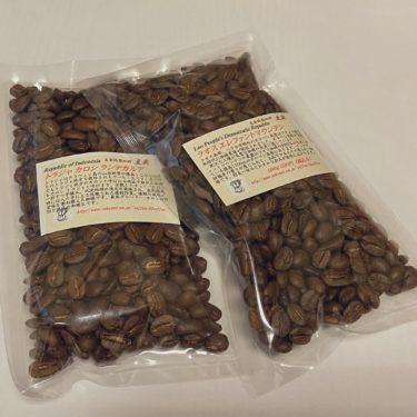 通販で楽しむ、お取り寄せコーヒー豆レビューVol.4 長野「自家焙煎珈琲 豆蔵」