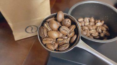 通販で楽しむ、お取り寄せコーヒー豆レビューVol.3「注文焙煎豆虎」