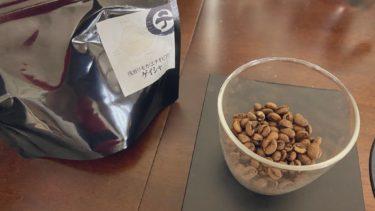 通販で楽しむ、お取り寄せコーヒー豆レビューVol.6 長野「マルテ珈琲焙煎所」