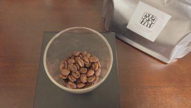 通販で楽しむ、お取り寄せコーヒー豆レビューVol.1「丸山珈琲」