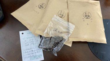 通販で楽しむ、お取り寄せコーヒー豆レビューVol.5 京都「生きている珈琲」