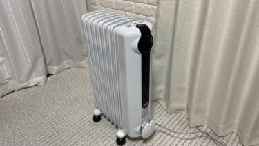 冬はオイルヒーターで乾燥を防いで暖かく!