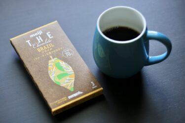 【明治 THE Chocolate BRAZIL ブラジル】コーヒーに合うお菓子として最高。