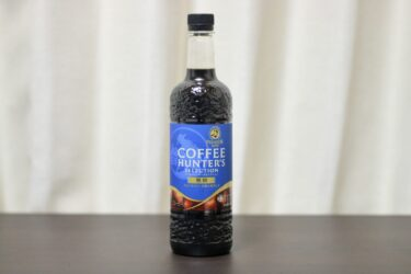 コーヒーの変態が『プレミアムボス コーヒーハンターズセレクション』を飲んだ感想