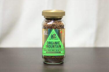 【おすすめインスタントコーヒー】オーガニックマウンテン有機インスタントコーヒーの特徴をご紹介