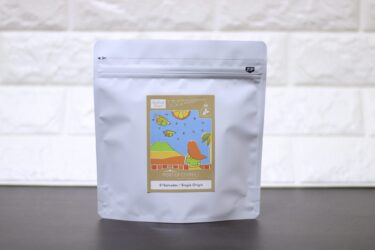 PORT OF COFFEEの新商品に「エルサルバドル パカマラ」が登場