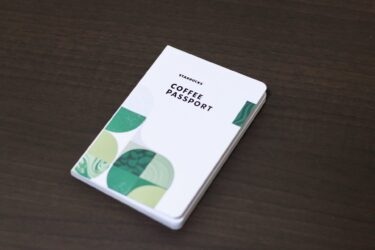 スタバのコーヒーパスポートがリニューアル!マニアックな使い方も解説