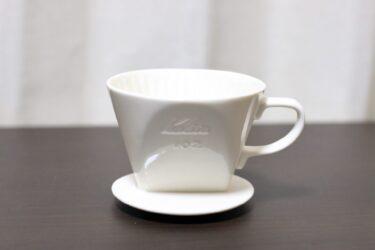 【Kalita】カリタドリッパー102で美味しいおうちコーヒーを【いれ方や特徴を解説】
