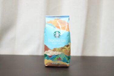 【スタバ季節限定】インドネシア ウェスト ジャバ コーヒー豆をレビュー