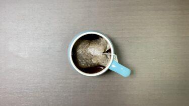 コーヒーバッグを自作しよう!好きなコーヒーをどこでも美味しく飲む方法を解説します!