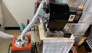 「KALDI Fortis」の設置とCENTER 306を使った焙煎ログソフト「Artisan」のセッティング方法(Windows)