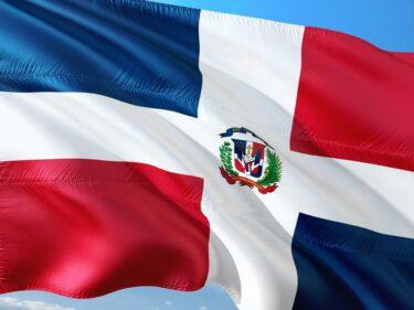ドミニカ共和国のコーヒーについて【特徴をざっくり解説】初心者のためのコーヒー講座